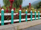 小區草坪護欄綠化護欄PVC圍柵花壇護欄