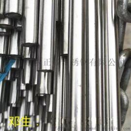 四川不锈钢圆棒规格表,热轧310S不锈钢圆棒现货