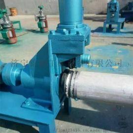 供应JP85管子切割机 手提式的小型号的管子切割机