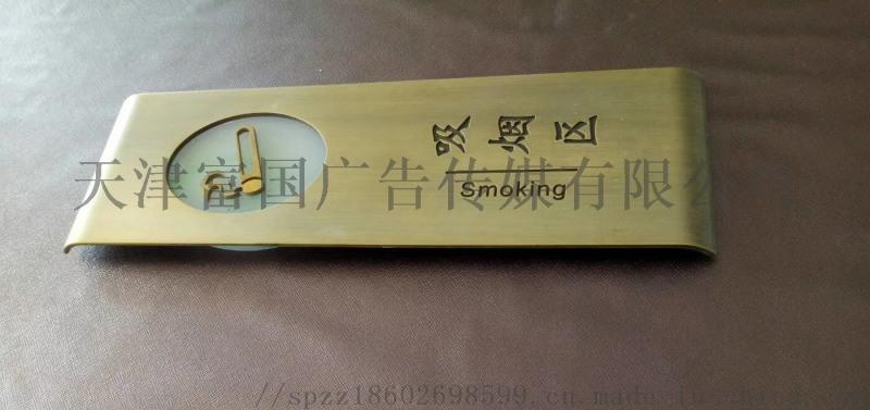 天津仿古銅門牌標牌製作 仿古銅門牌標牌定製 找富國