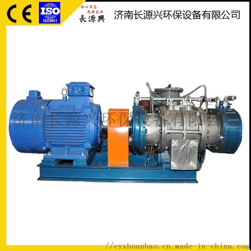 厂家热卖罗茨式蒸汽压缩机 多配制可选  规格齐全