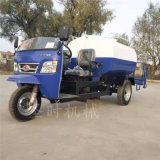 农机三轮半封闭洒水车多少钱 自行式小型喷洒车
