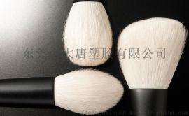 大唐刷丝 磨峰染色 高温假发丝生产厂家 化妆刷丝