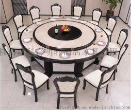 酒店家具厂家电动餐桌椅手动大圆桌批发定制  **科奇家具