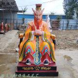 龍王殿塑像東海龍王神像三公主小龍女神像四海龍王神像