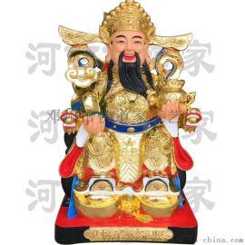 准提菩萨佛像 贴金千手观音十二圆觉佛像