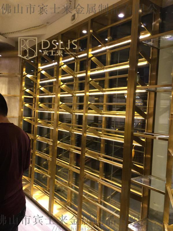深圳新款不锈钢红酒架餐厅不锈钢酒柜定制落地大型酒架
