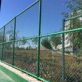 球場圍欄網多少錢一米,金屬篩網,鐵路護欄規格