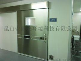 上海医用不锈钢气密平移门