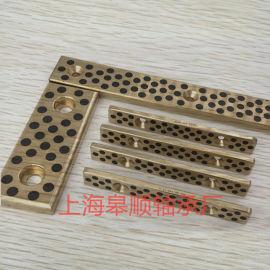 JSP自润滑薄型无油滑板 石墨固体镶嵌铜滑块
