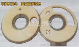重庆开县液压湿喷机/大功率干喷机配件图片视频