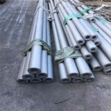 2520不鏽鋼管價格 普洱310s不鏽鋼管
