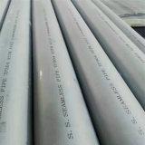 316L不鏽鋼管報價 資陽321不鏽鋼管