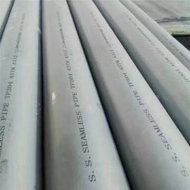 316L不锈钢管报价 资阳321不锈钢管