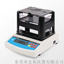 塑料颗粒比重計 固体比重测试仪