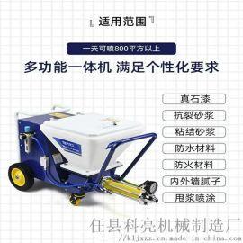 详细实用-高压喷防火涂料的机器常用易损件明细