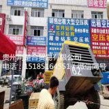 廣西廠家直銷螺桿式空壓機空氣壓縮機靜音氣泵空氣壓縮機