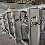 新余22KWeps电源柜作用现货供应