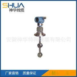 JF588智能浓度/密度变送器销售,厂家生产供应