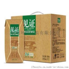 杭州彩盒-牛奶纸箱整箱包装拉链纸箱飞机盒定做