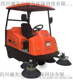 成都中型电动驾驶式扫地车四川环卫扫地机