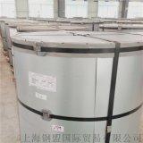 宝钢青山瑞黄酸性环境用彩钢瓦-提供质保