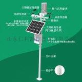 小型自动气象站 气象监测站