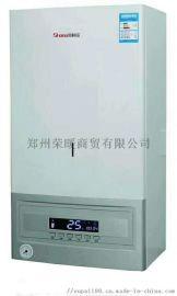 供应广东 生产壁挂炉热水器厂家招商