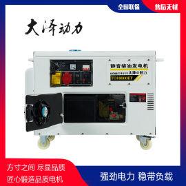 三相五线12KW柴油发电机规格尺寸