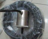 HAFNER电磁阀BHP520442