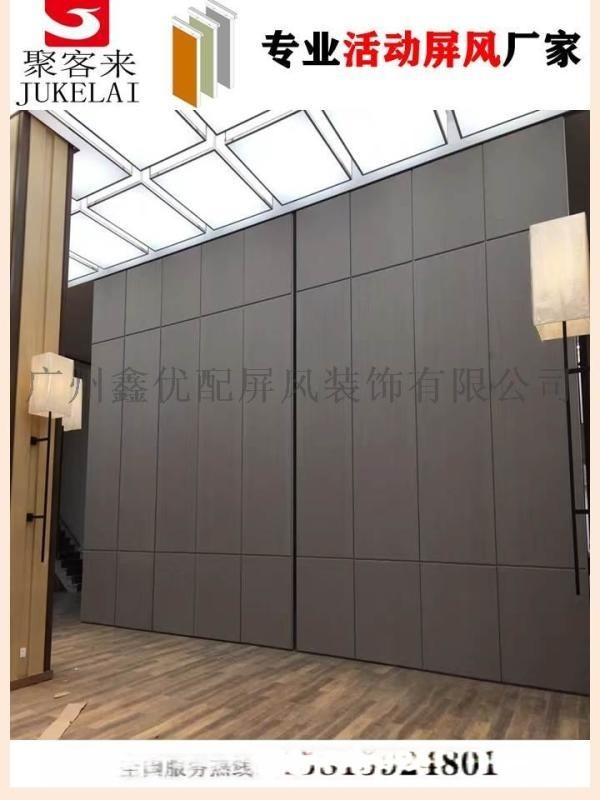 梅州餐厅活动隔断,移动隔断,移动屏风,折叠门