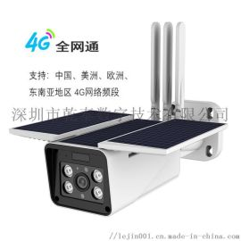 乾泰新款4G太阳能摄像机6W大功率
