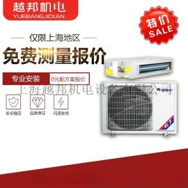 格力变频风管机中央空调家用,免费预约报价测量
