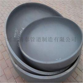 平底封头 碳钢封头 对焊封头