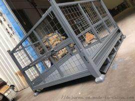 网格周转箱钢料箱重型铁屑箱堆垛铁箱金属箱铁质零件箱