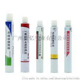 广州厂家直供纯铝质软管10g, 专用软膏铝管药用