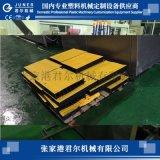 海洋板生产线源头厂家定制