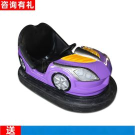 充电式碰碰车儿童游乐项目,专业生产碰碰车定制公司