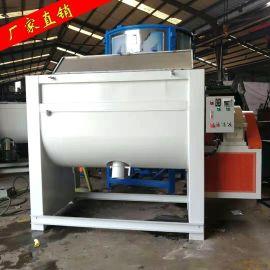 供应腻子粉钛白粉搅拌机 工业钙粉淀粉搅拌机