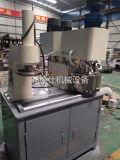 供应安微5升真空强力分散机 酸性玻璃胶生产线