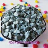通化本格洗米石 水洗石子 彩色石子 透水石子胶粘石