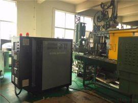 镁合金压铸模温机专业制造 欧能机械