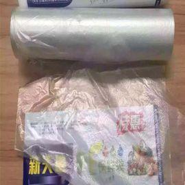 PE保鲜袋子保鲜膜10元模式跑江湖摆摊热销产品拿货渠道