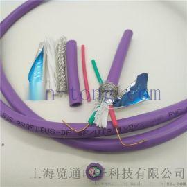 紫色profibus总线电缆_DP  电缆