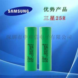 三星锂电池INR18650-25R