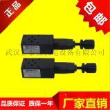 供應4WE10-T-A220電磁閥/壓力閥