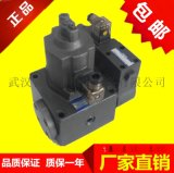 供應DSHG-04-3C4-E-D24-N1-50電磁閥/壓力閥