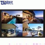 同時代(TSD)液晶監視器工業級安防監控顯示器 21.5英寸