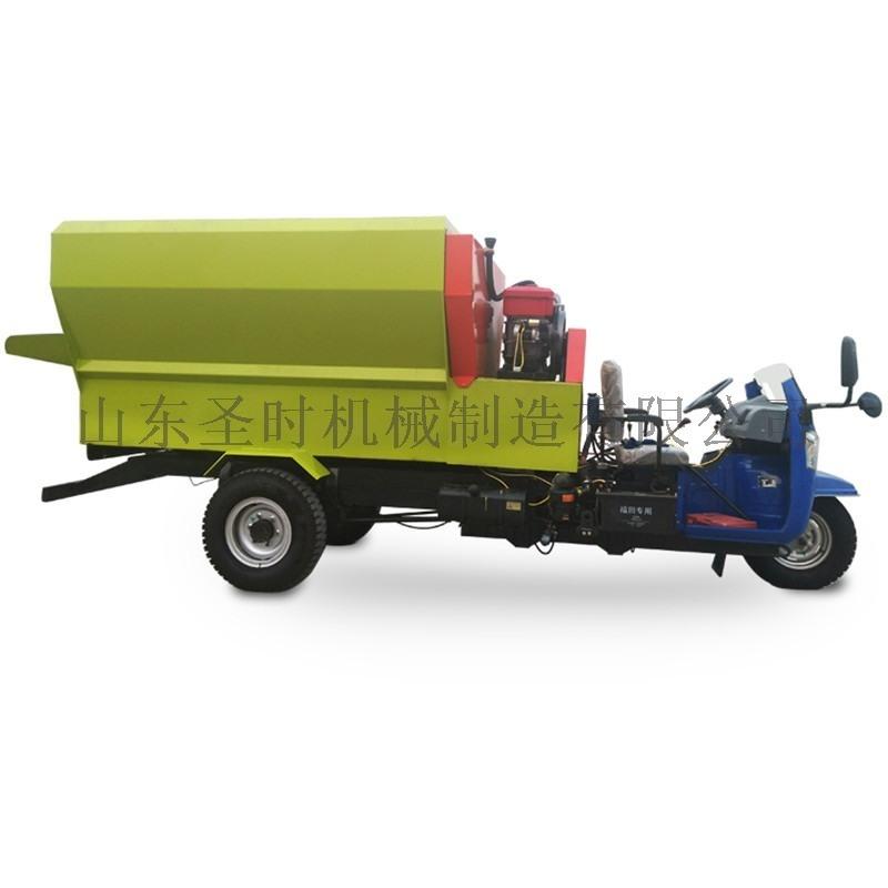 5方TMR喂料机 养殖场饲料撒料车 多功能喂料车