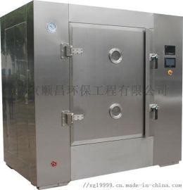 非标低温真空微波干燥箱,静态真空干燥机